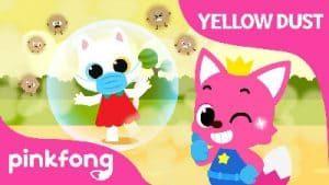 آموزش مراقبت از سلامت خود در برابر خاک و گردو غبار برای کودکان + متن شعر و کارتون