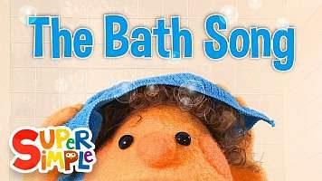 متن ترانه کودکانه انگلیسی تشویق کودکان به  حمام | The Bath Song